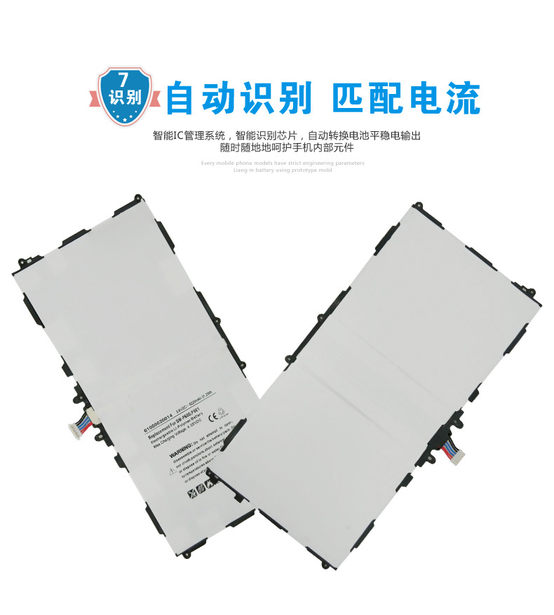 ISUN 2pcs/lot <font><b>battery</b></font> replacement for <font><b>Samsung</b></font> galaxy NOTE 10.1inch P600 P601 P605 P607T T8220K <font><b>T8220E</b></font> T8220U P600 <font><b>T8220E</b></font> batter