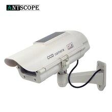 Antscope генерация солнечной энергии муляж Камеры Пули Водонепроницаемый обеспечение безопасности в помещении наружное CCTV камера наблюдения мигает 30