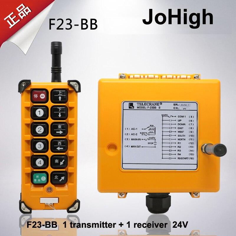 Telecrane F23-BB Industrielle télécommande Palan de Levage Grue À Distance 1 émetteur + 1 récepteur