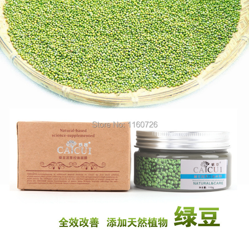 Facial Mask Face Care Mung Bean Seaweed Mask Shrink Pore Whitening Moisturizing Acne Unisex Free Shipping Special Offer 2017 New