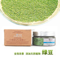 Facial Mask Face Care Mung Bean Seaweed Mask Shrink Pore Whitening Moisturizing Acne Unisex Free Shipping Special Offer 2015 New