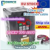 [RU/EU/доставка в США] 2.2KW 220 В VFD инвертор 3HP переменной частоты привод выход 3 фазы 400 Гц и 2 м удлинитель