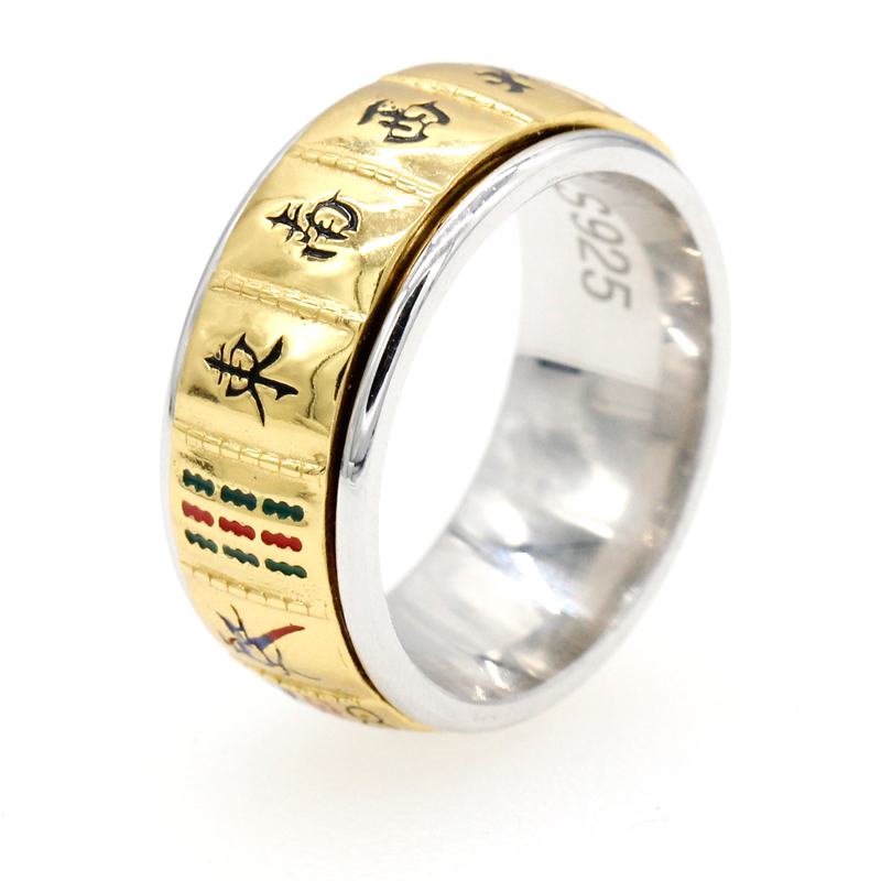 925 Sterling Silver Gold Color Mahjong Ring Traditional Classic Antique Chinese Style Finger Ring For Men Women Fashion Jewelry