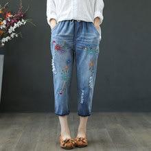 国家のスタイル夏の女性のジーンズプラスサイズ刺繍弾性ウエストカジュアルデニムハーレムパンツジーンズビッグ D131 6XL リッピング