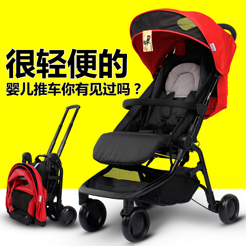2016 Promotion New Arrival Dsland Elittile Baby Stroller Light Four Wheel Cart Folding Car Umbrella Portable Shock Absorbers simfer b6em13001