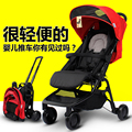 2016 Promotion New Arrival Dsland Elittile Baby Stroller Light Four Wheel Cart Folding Car Umbrella Portable Shock Absorbers