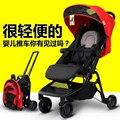 2016 nueva promoción de la llegada elittile dsland cochecito de bebé ligero de cuatro ruedas carro plegable paraguas coche amortiguadores portátil