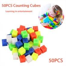 Scure красочные счетные кубики 5 цветов количество исследования 50 шт. строительные блоки