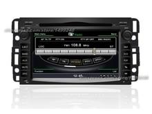For GMC Acadia 2006-2011 – Car GPS Navigation System + Radio TV DVD iPod BT 3G WIFI HD Screen Multimedia System