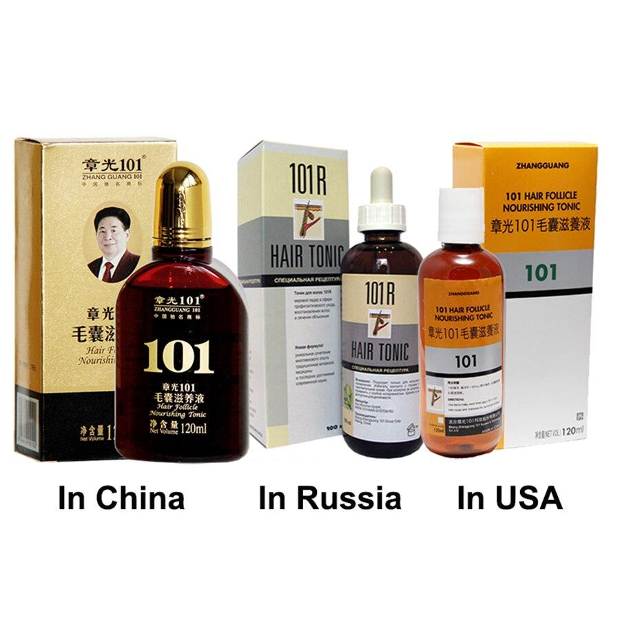 Waitin Fur Comprare Zhangguang 101 Follicolo Pilifero Tonico Nutriente Forte Ricrescita Dei Capelli Prodotto Di Perdita A Ritrovare Barba Del Economici Prezzo Online