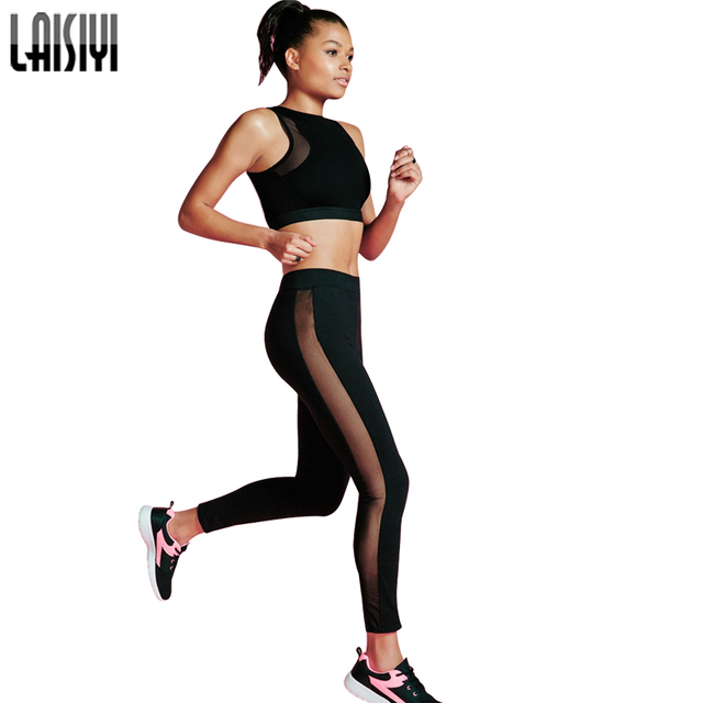Laisiyi Hot  Leggings Chiffon Sexy Women Legging Stitching Perspective Pant Female Clothing ASLE10001