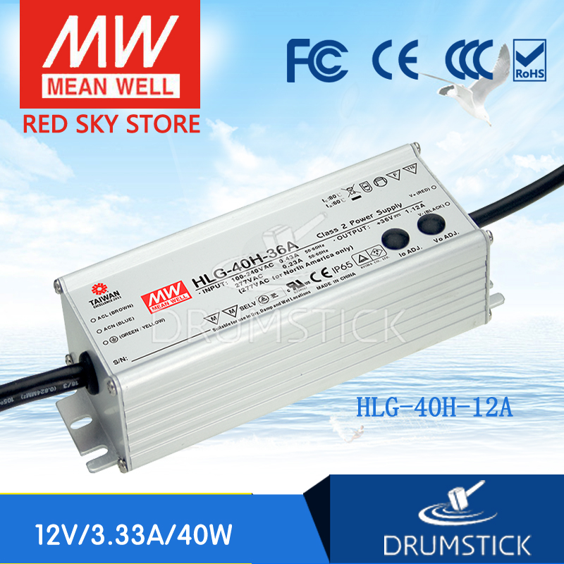 Hot sale MEAN WELL HLG-40H-12A 12V 3.33A meanwell HLG-40H 12V 39.96W Single Output LED Driver Power Supply A type [powernex] mean well original hlg 40h 54a 54v 0 75a meanwell hlg 40h 54v 40 5w single output led driver power supply a type