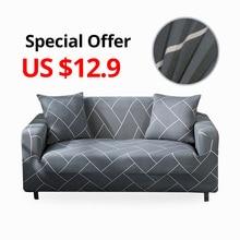Popular Printing Color Sofa Cover Flexible Elastic Tight Wrap Protector Slipcover All-inclusive Comfortable Modern Sofa Towel