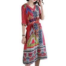 Женское элегантное платье макси винтажное шелковое с коротким