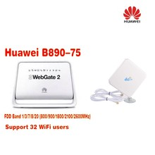 SET of Huawei B890-75 LTE & Dual 35dBi Antenna 3G & 4G and Wi-Fi Hotspot Modem