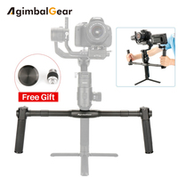 AgimbalGear Dual Handheld Gimbal Accessories for Dji Ronin S Extended Handle Grips Handbar Mount