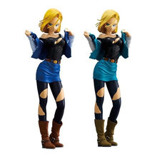Anime Dragon Ball Z Action Figure Toys 2018 New Glitter Glamours Android No.18 PVC Figuras Dolls Brinquedos 25cm(China)