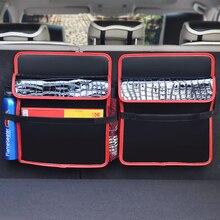 Universal Car Trunk Box Storage Bag Car Styling Luggage Holder Pocket Sticker Trunk Organizer car stowing and tidying pocket