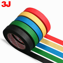 5mm*50m Colour paper tape red, black, blue, green and yellow corrugated paper tape masking tape marking tape(China)