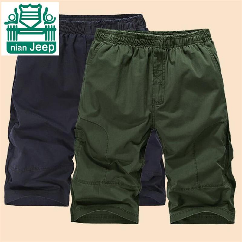 Popular Mens Shorts 42 Waist-Buy Cheap Mens Shorts 42 Waist lots ...