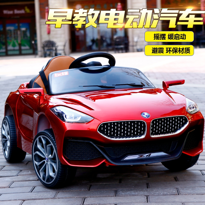 Z4 children electric vehicle four wheel 1-3 belt remote control rechargeable 4-5 year old car boy girl baby toy can sit