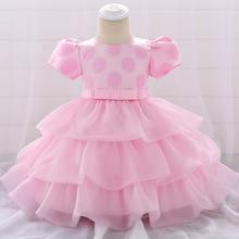 цена на Lush 2019 Infant Baby Girl Dress Dot Baptism Dresses Girls 1st Year Birthday Party Wedding Toddler Girl Dress Vestido Innfantil