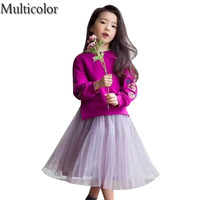 Multicolor Girls Dresses 2018 New Fashion Lovely Girls Pink Dress For Girls Clothes Set Kids Autumn