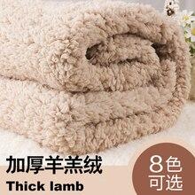 Бархатная плюшевая ткань из кораллового бархата 160*50 см, мягкая теплая подкладочная ткань из овечьей шерсти, швейная ткань «сделай сам» для ...
