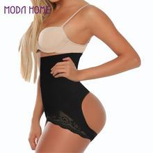 2018 Mulheres Sexy Bundas Lifter Controle Briefs Lace Cut Out Pós-parto  Magro Seamless Hot Shapers Do Corpo de Emagrecimento Rou. 5430f77faf0