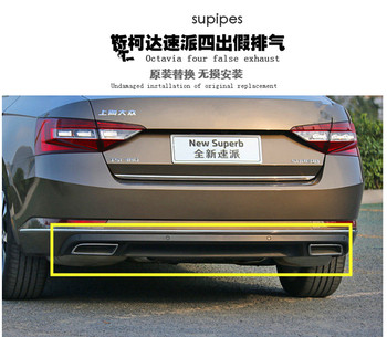 ABS Chrome Rear bumper cover trim plastic Bumper bars front and rear bumper Fake exhaust for Skoda Superb 2016 2017 2018