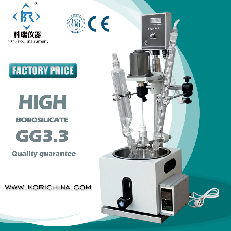China Cheap Medical Chemical Laboratory glassware supplier 3l Vacuum Glass Reactor