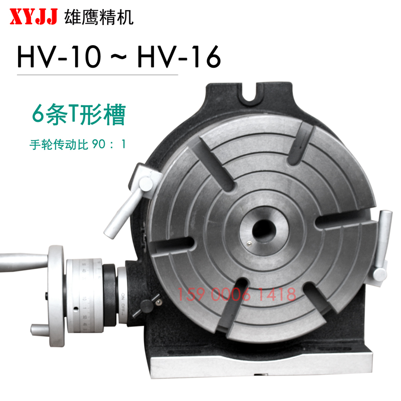 "6/"" INCH HORIZONTAL VERTICAL PRECISION QUALITY ROTARY TABLE Milling Drilling"