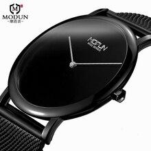 Top Brand Men's Quartz Watch Mesh Ultra-thin Wrist Watches Luxury Waterproof Quartz Watch Clock For Male Montre Homme Saat
