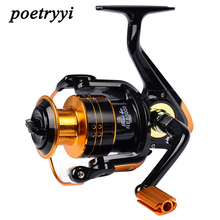 POETRYYI metal spinning wheel speed ratio 12 axis 5:2:1 hanging fishing line accessories sea 30