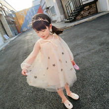 DFXD England Style Baby Lace Princess Dress Long Sleeve Star Print Little Girls Birthday Party Kids Costume Vestido 2-8Y