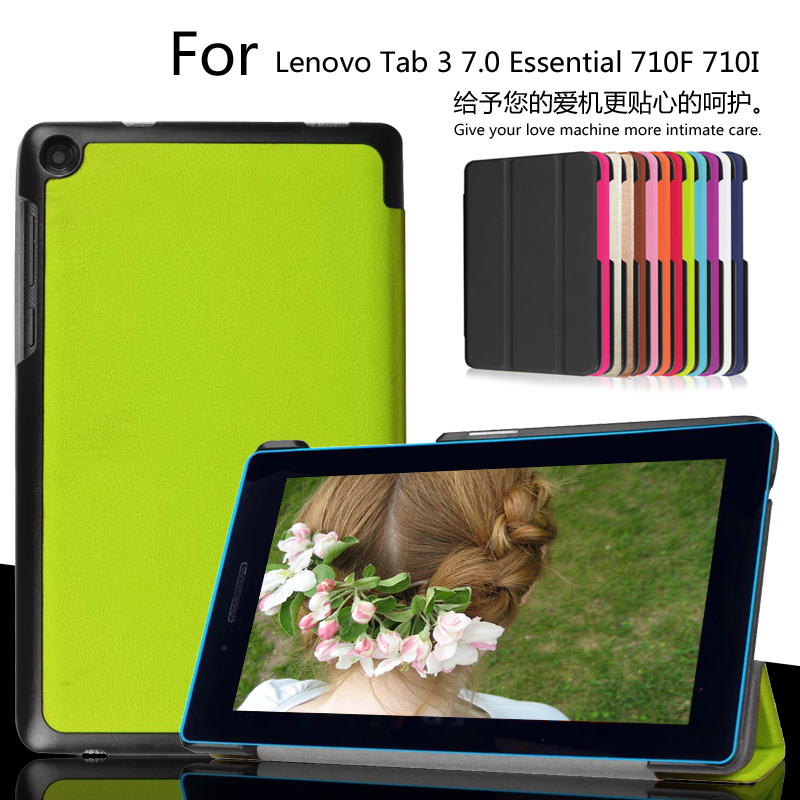 For Lenovo Tab3 7 Essential 710F 710I 7.0 inch Tablet Ultra Slim Custer PU Leather Magnetic Smart Sleep Cover Case + Film + Pen ultra slim custer fold folio stand pu leather magnetic cover protective skin case for lenovo tab3 7 tb3 730m tb3 730f 7 tablet
