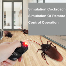 High Simulation Animal Remote Control Cockroach Tricky Toys Remote Control Toys For Gift FSWOB