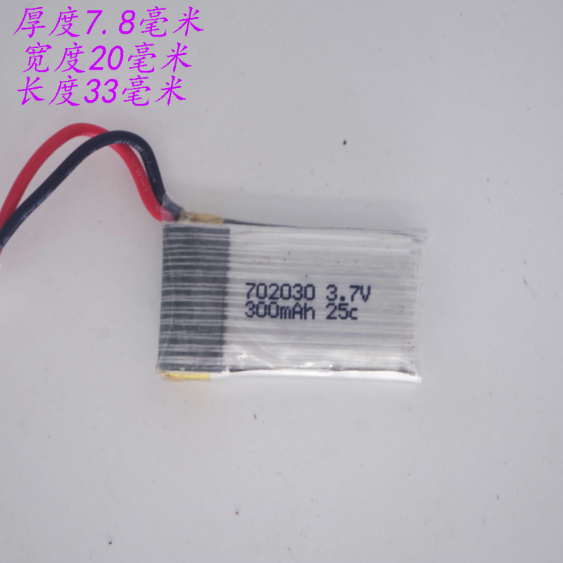 3.7v li po li-ion batteries lithium polymer battery 3 7 v lipo li ion rechargeable lithium-ion for 702300 control aircraft 25c image