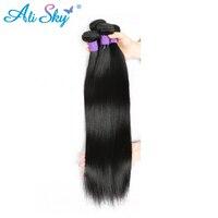3バンドルマレーシアストレートヘア100%人毛エクステンションことを作るにかつら黒髪編