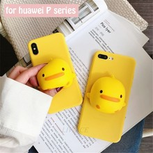 soft 3D yellow duck silicone phone case on for huawei p30 p20 lite pro p10 p9 p8 lite 2017 p smat 2019 cute matte back cover(China)