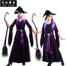 new Kids Girl Purple Moon Star Witch Children Cosplay Costumes Carnival Party Costume Christmas Halloween Navidad(China)
