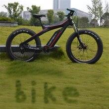 26 дюймов углеродное волокно Электрический велосипед дисковый тормоз электрический велосипед 26*4,0 шины 8 скоростей жира Электрический велосипед E-Bike с усилителем