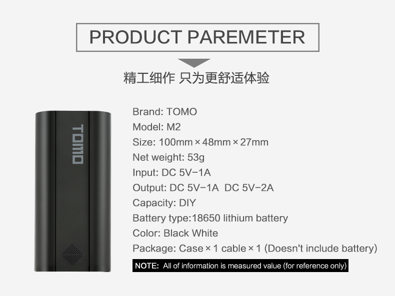 TOMO M2 2x18650 Li-ion Battery DIY Smart Power Charger Black