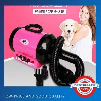 Dog Pet dog Water Blower Cat Hair Dryer Animal Bath Blowing Machine Rapid Drying 1200W Big Power Dryer
