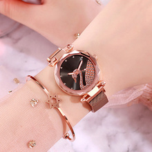 Hot Sell Luxury Rose Gold Women Watches Magnetic Mesh Watch Fashion Diamond Ladies Quartz Clock Gift Bracelet Relogio Feminino