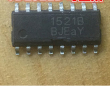 Gratis Verzending 5PCS YD1521 sop 1521B sop16 nieuwe originele YD1521B