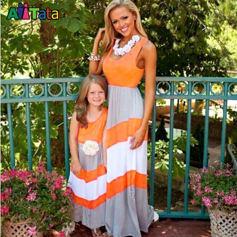 एमवीयूपीपी फैमिली मैचिंग - बच्चों के कपड़े