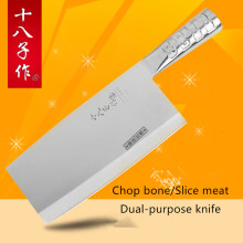 Free Shipping SBZ Stainless Steel Kitchen Chef Chop and Cut Dual-purpose Knife Household Cooking Slicing Knives Cleaver