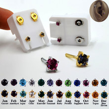 2Pcs 24K Gold Plating&Silver 5 Claw Setting Cubic Zircon Birthstone CZ Gem Ear Stud Earrings Helix Tragus Cartilage Piercing(China)