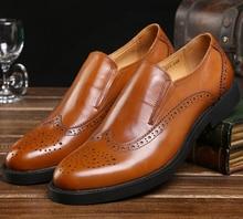 Высокое качество моды Черный/коричневый загар/коричневый мужские туфли из натуральной кожи свадебные туфли мужские случайные бизнес обувь